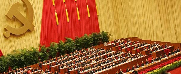 Il partito comunista cinese si prepara al congresso - Il Post