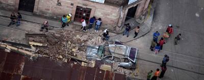 Il terremoto in Guatemala