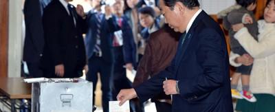 In Giappone hanno vinto i conservatori