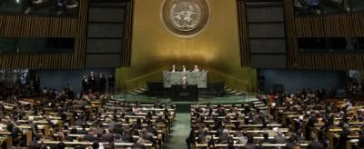 L'ONU contro le mutilazioni genitali femminili