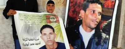 Mohamed Bouazizi, due anni dopo