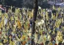 Manifestazione Fatah a Gaza