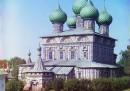 Prokudin-Gorskii