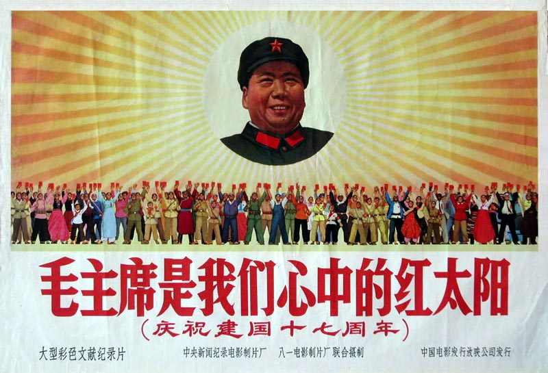 Risultati immagini per manifesti maoisti