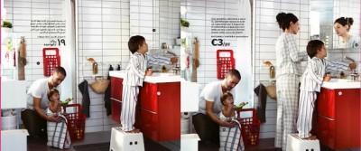 Il catalogo IKEA in Arabia Saudita è ancora senza donne