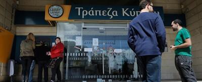 Cipro rimanda il voto sugli aiuti