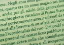 17 libri di Philip Roth
