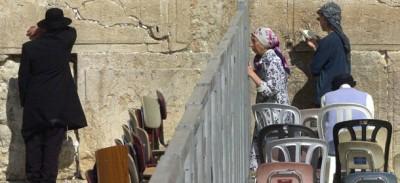 Il Muro del Pianto e le donne