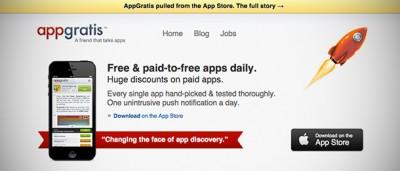 Perché Apple non vuole AppGratis