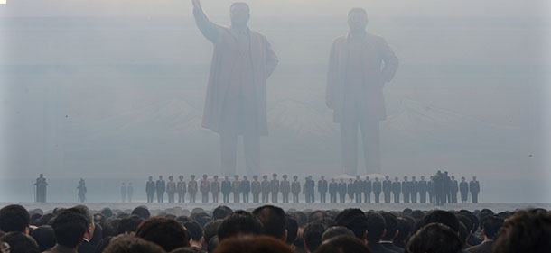 North Koreans attend the unveiling cerem