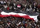 L'esercito torturò i civili in Egitto?