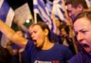 L'austerità in Israele