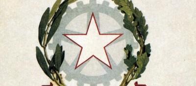 Come è nato lo stemma della Repubblica