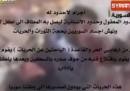 Il truculento video dalla Siria