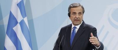 La tv pubblica greca sospende i suoi programmi