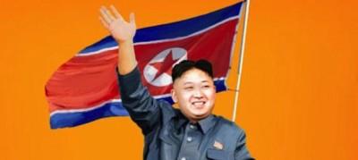 Le vacanze in Corea del Nord