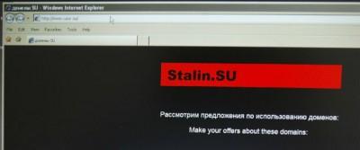 Il dominio dell'Unione Sovietica