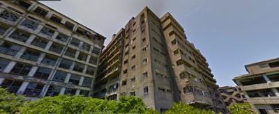 Hashima su Google Street View