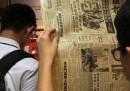 Cina, nessuna celebrazione in 24esimo anniversario di massacro Tienanmen