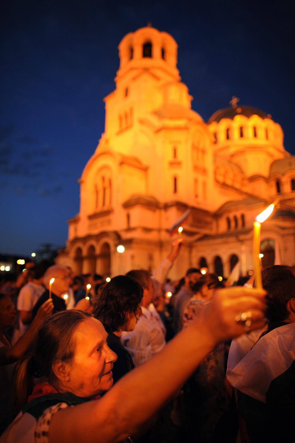 L 39 assedio al parlamento bulgaro il post for Streaming parlamento