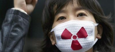 L'inchiesta sul nucleare in Corea del Sud