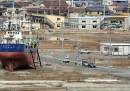 La Kyotoku Maru sarà smantellata