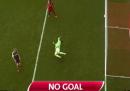 Come funziona il Goal Decision System