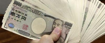 Un biliardo di yen