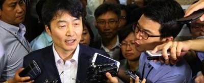 Quattro politici sudcoreani accusati di tradimento