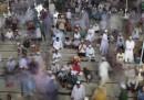 La fine del Ramadan