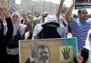 I Fratelli Musulmani in Egitto ora sono illegali