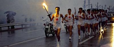 Le altre Olimpiadi di Tokyo