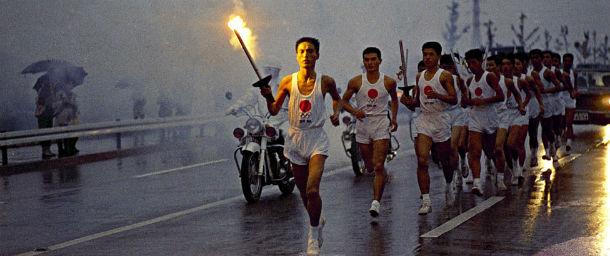 c8a4eb0eba Le altre Olimpiadi di Tokyo - Il Post