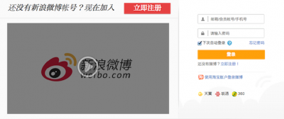 La Cina contro i microblogger, ancora