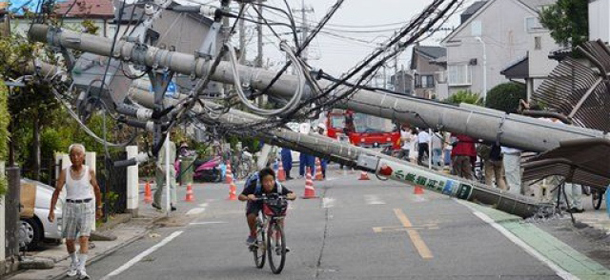 Giappone tornado su zona est 63 feriti decine di case for Giappone case