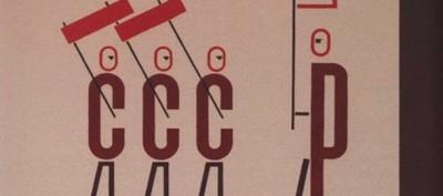 I libri per bambini dell'Unione Sovietica