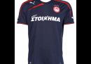 Olympiacos (trasferta)