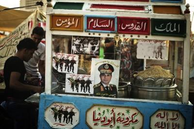 Culto personalità al-Sisi