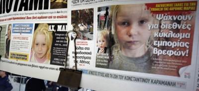 La bambina bionda trovata in un campo rom della Grecia