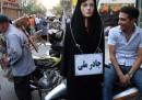 Netanyahu e i jeans degli iraniani