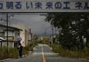 La vita a Fukushima