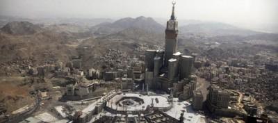 Com'è fatta La Mecca