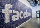 Facebook ha problemi dalle 9 e 20 di questa mattina sul newsfeed