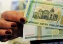 Il nuovo simbolo del rublo