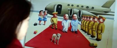 È nato un nuovo partito in Cina