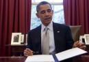 46 proposte per cambiare la NSA