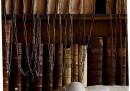 Biblioteca Hereford
