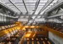 Biblioteca di Pechino