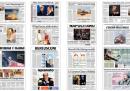 Il 2013 in 101 prime pagine
