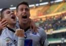 Serie A, risultati e classifica della quindicesima giornata
